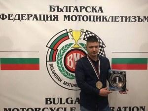 Пловдивски мотоциклетист получи приза си за държавен шампион СНИМКИ