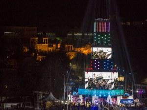Равносметката след откриването: Кулата на Пловдив 2019 не падна СНИМКИ