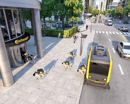 Кучета роботи ще заменят пощальоните ВИДЕО