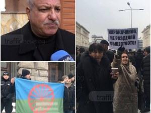 Столипининовци тръгнаха към София, за да искат оставката на Каракачанов ВИДЕО