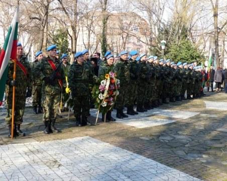 Честваме 141 години от Освобождението на Пловдив