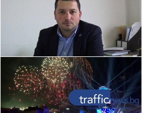 """Директорът на """"Пловдив 2019"""": Щом има дебати, значи откриването е било интересно ВИДЕО"""