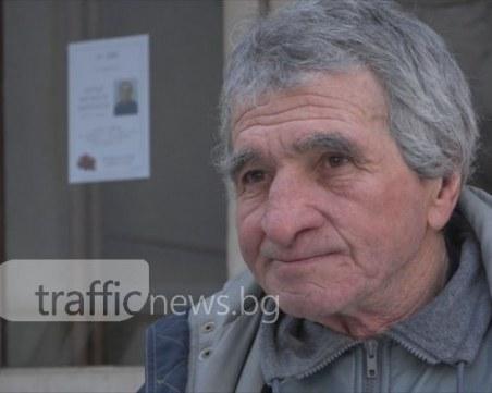 РАЗСЛЕДВАНЕ на TrafficNews: Покойник от пет  години възкръсна в Плевен ВИДЕО