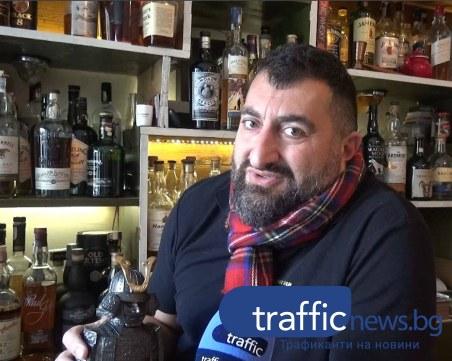 Уискипедия! Fake японски уискита и истинските японски уискита ВИДЕО