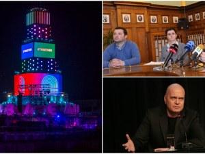 """Фактури няма! И """"Пловдив 2019"""", и Слави Трифонов отказаха да си ги покажат"""