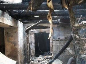 Изгоря една от ромските къщи във Войводиново