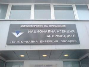 "НАП погна 110 заведения край Пловдив, дискотека в Раковски попадна в ""черния"" списък"