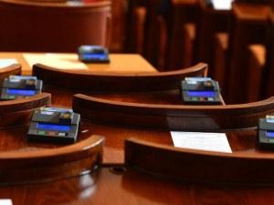 Народното събрание отхвърли ветото на президента за таен арест