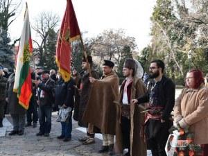 Пловдивчани отбелязаха 141 години от Освобождението на града СНИМКИ