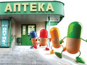 Под въпрос продажбата на лекарства в аптеките по новия начин