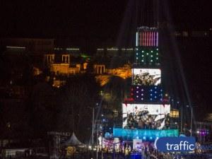 Прокуратурата се самосезира! Разследват как са харчени пари за откриващото събитие на Пловдив ЕСК 2019 ВИДЕО