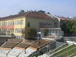 Променят името на Музикалната академия в Пловдив
