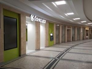 Вече официално: Банка ДСК придоби Сосиете Женерал Експресбанк