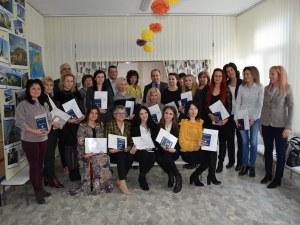 Връчиха Монтесори дипломи на пловдивски педагози СНИМКИ