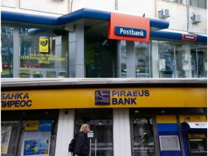 Официално: Пощенска банка иска да стане трета по големина в България, поиска да купи Пиреос