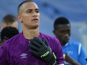 Вратарят на Лудогорец оплю футбола в България и Източна Европа