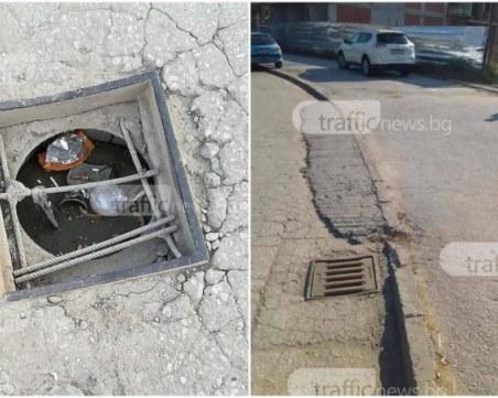 Чистенето на шахтите в Пловдив продължава по график