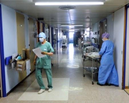 Откриха 13 мъртви бебета във фризер в сръбска болница