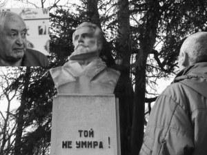 Чико за Иван Вуцов: Раздаваше се през целия си живот ВИДЕО