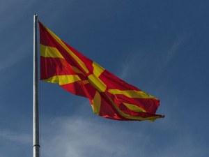 Единственият официален език в Македония остава македонският