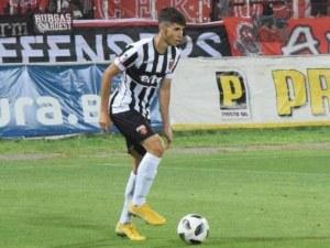 Италианският Торино си хареса още един юноша на Локо