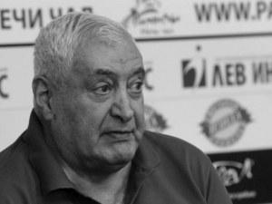 Локо и Ботев скърбят за легендата Иван Вуцов