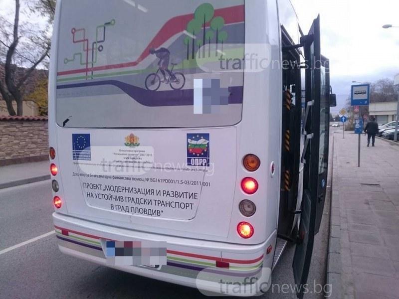 Шофьор на автобус преби младеж, спрял за лекарства на спирка в Смирненски