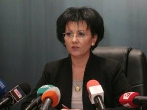 Петима сирийци и българка обвинени за трафика на пари за терор