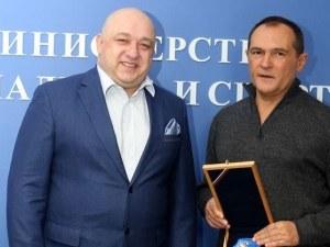 Васил Божков и собствениците на Националната лотария ще спасяват Левски