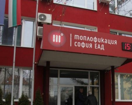 Два квартала в София зъзнат и ходят некъпани