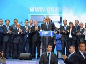 ГЕРБ се събира на национална предизборна среща днес
