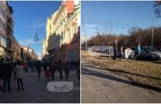 От днес училищата в Пловдив са празни! Грипът превзе града
