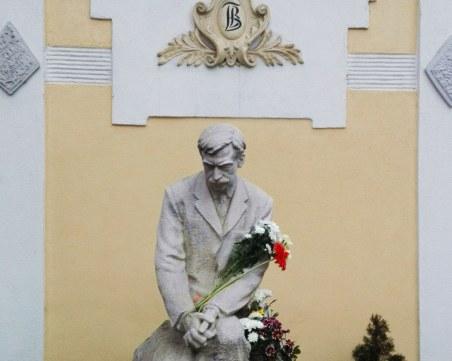 Днес е последният срок за оферти за къщата на Яворов в София