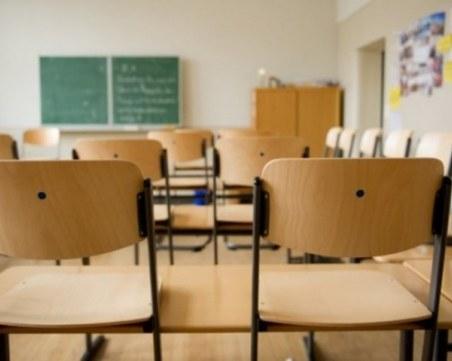 Грипна ваканция за 593 училища в страната