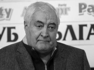 Днес се прощаваме с Иван Вуцов