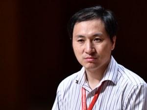 Разследването за генномодифицираните деца в Китай излезе