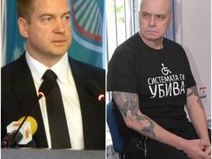 """Слави Трифонов се подигра с кмет, който съди мъж, нарекъл го """"смешник"""""""