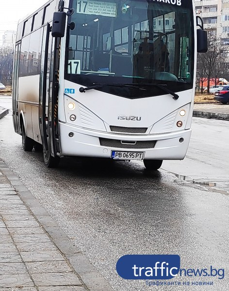 Шофьор на автобус в Пловдив: Ако утрепем пътниците, ще ги лежим