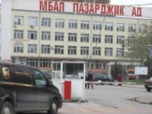 42-годишен мъж почина след усложнения от грип в Пазарджик