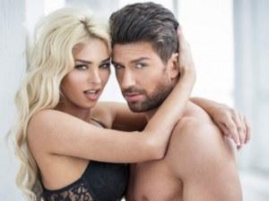 Фистингът - сексуален акт, който някои хора обожават