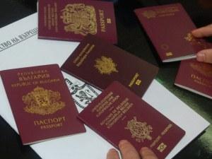 Край! Чужденци вече не могат да си купят българско гражданство
