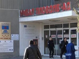 Още три смъртни случая заради усложнения от грип в Пловдив