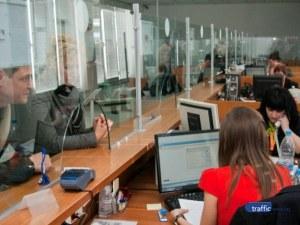 Остават 10 дни за ползване на отстъпката за подадена декларация за доходите по електронен път