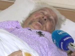Пребитата за 35 лева баба Иванка: Циганинът с едната ръка ме стискаше за устата, с другата ме биеше