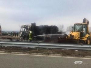 Турски тир пламна на магистрала Марица СНИМКИ