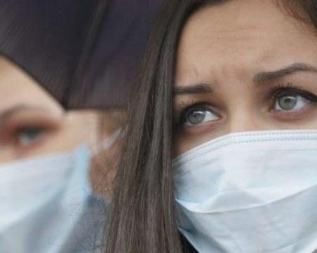 Обявяват грипна епидемия и в област Кърджали