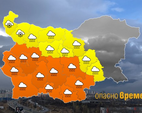 Опасно време днес в Пловдив! Оранжев код за поройни дъждове!