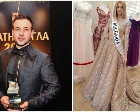 Рокли на дизайнер от Асеновград ще бъдат разходени на световен подиум
