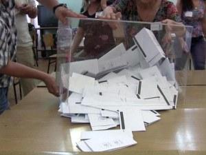 30% от българите няма да гласуват на евроизборите