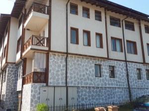 НАП-Пловдив пусна на търг три апетитни имота в Банско